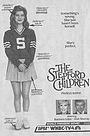Фільм «Дети Степфорда» (1987)