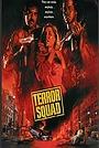 Фильм «Terror Squad» (1988)