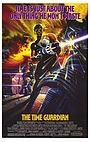 Фільм «Страж времени» (1987)