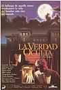 Фільм «La veritat oculta» (1987)