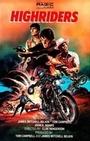Фильм «Воины ада» (1987)