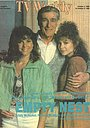 Серіал «Пустое гнездо» (1988 – 1995)