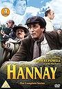 Серіал «Ханней» (1988 – 1989)