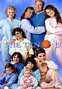 Серіал «10 из нас» (1987 – 1990)