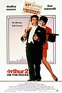 Фильм «Артур 2: На мели» (1988)
