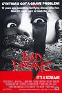 Фільм «Плохие сны» (1988)