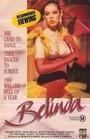 Фільм «Белинда» (1987)