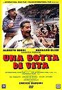 Фильм «На всю катушку» (1988)