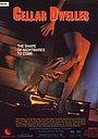 Фильм «Ужас подземелья» (1987)