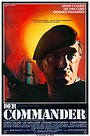 Фильм «Командир» (1988)