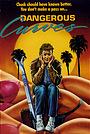 Фільм «Опасные повороты» (1988)