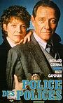 Фільм «Внутренние дела» (1988)