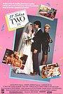 Фільм «Потрібні двоє» (1988)