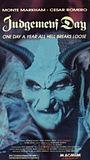 Фільм «Судный день» (1988)