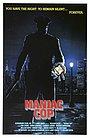 Фільм «Коп маніяк» (1988)
