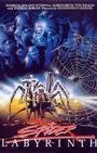 Фильм «Гнездо пауков» (1988)