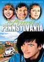 Фильм «Принц Пенсильвании» (1988)