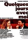 Фильм «Несколько дней со мной» (1988)