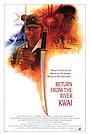 Фільм «Возвращение с реки Квай» (1989)