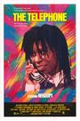 Фільм «Телефон» (1987)