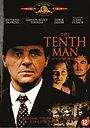 Фільм «Десятый человек» (1988)