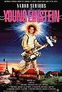 Фільм «Молодой Эйнштейн» (1988)