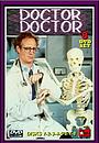 Серіал «Доктор, доктор» (1989 – 1991)