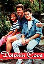 Серіал «Бухта дельфинов» (1989)