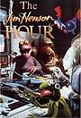 Сериал «Час с Джимом Хенсоном» (1989 – 1992)