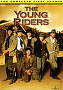 Серіал «Молодые наездники» (1989 – 1992)