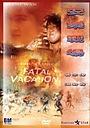 Фільм «Опасные каникулы» (1990)
