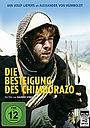 Фільм «Восхождение к Чимборасо» (1989)