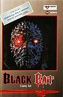 Фильм «Чёрная кошка» (1990)