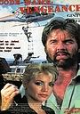 Фильм «Кодовое наименование: Месть» (1987)