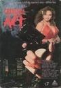 Фильм «Преступное деяние» (1989)