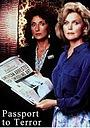 Фільм «Отпуск в кошмаре» (1989)