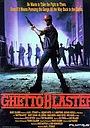 Фильм «Ghetto Blaster» (1989)