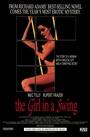 Фільм «Девушка на качелях» (1988)