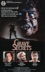 Фільм «Секреты склепа» (1989)