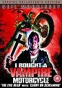 Фільм «Мотоцикл - вампір» (1990)