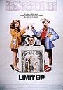 Фильм «Поднять максимальные ставки» (1989)