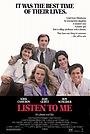 Фільм «Слушай меня» (1989)