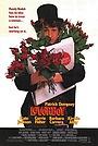 Фильм «Герой-любовник» (1989)