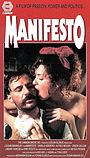 Фільм «Манифест» (1988)