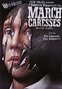 Фільм «Мартовский миндаль» (1989)