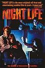 Фильм «Ночная жизнь» (1989)