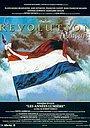 Фільм «Французская революция» (1989)