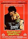 Фильм «Тайный скандал» (1990)