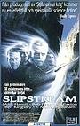 Фільм «Поток» (1989)
