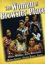 Серіал «Женщины поместья Брюстер» (1989)